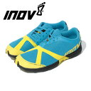 イノヴェイト 靴 IVT2551M1 (BLUE×LIME×BLACK)テラクロウ 220 MS【TERRACLAW 220 MS】【メンズ/男性用】【トレイルランニング】【RCP】