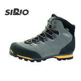 シリオ 登山靴 SIRIO330(グレー)P.F.330【PF330】【トレッキングシューズ】【メンズ/男性用】【レディース/女性用】【男女兼用】【RCP】