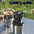 ユニフレーム コーヒーミル UF664070 UFコーヒーミル【コーヒーミル】【コーヒー】【RCP】