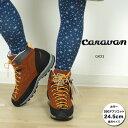 グランドキング 登山靴 CRVN0011230 GK23 レ...