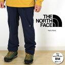 ノースフェイス パンツ メンズ/男性用 NB31505 バーブパンツ【Verb Pant】【ロングパンツ】【トレッキングパンツ】【ストレッチパンツ】【RCP】
