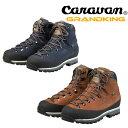 キャラバン グランドキング GK85 CRVN0011850 メンズ/男性用 登山靴