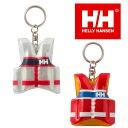 ショッピングライフジャケット ヘリーハンセン ライフジャケットフラッシュキーホルダー HA91612 キーホルダー Life Jacket Flash Key Holder