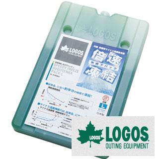 ロゴス 81660641 倍速凍結氷点下パック(L) 氷点下 保冷剤 アイスパック クーラーボックス用 【ゆうパケット不可】