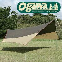 [キャッシュレス5%還元対象]キャンパルジャパン タープ OCP3331(ブラウン×サンド×レッド)システムタープヘキサ(DX) ヘキサタープ キャンプ オガワキャンパル 小川テント キャンパルジャパン ogawa campalの画像