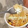 スノーピーク カトラリー SCT-125 スクー【テーブルウェア】【山岳向けカトラリー】【登山/トレッキング用】【旅行/トラベル用】【スポーク】【チタン製】【※ゆうメールOK】【YU_ML】【RCP】