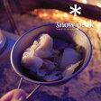 スノーピーク E-104 チタンシェラカップ 【ソロアクティブ用】【オートキャンプ用】【コーヒーカップ】【マイカップ】【ハンドル形状】【RCP】