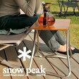 スノーピーク テーブル LV-034T Myテーブル(竹)【ミニテーブル】【キャンプ/アウトドア用テーブル】【折りたたみテーブル】【サイドテーブル】【チェアサイド/コット脇】【RCP】
