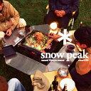 スノーピーク テーブル ST-050 ジカロテーブル【Jikaro Table】【テーブル】【焚火台用テーブル】【剛炎用テーブル】
