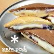 スノーピーク 皿 TW-033 SPテーブルウェアプレート(M)【テーブルウェア】【キャンプ/バーベキュー用食器】【アウトドア用食器】【皿/カップ】【RCP】