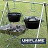 ユニフレーム UNIFRAME ダッチオーブン 660973 ダッチオーブン(10インチスーパーディープ)【極厚黒皮鉄板】【スタンド】【底網】【レシピブック】【RCP】