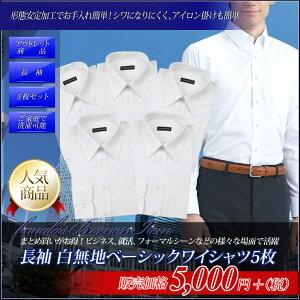 シーズン ワイシャツ ビジネス カッターシャツ おしゃれ ハッピーバッ