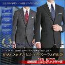【春夏】必ず2つボタン!ビジネススーツ2着セット福袋(スーツメンズ福袋ビジネス)