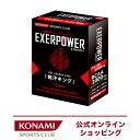 コナミスポーツクラブ EXERPOWER(エクサパワー) 発汗キング (14袋) / 栄養補助食品 サプリメント・ビタミン アミノ酸 BCAA