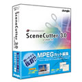 ジャングル SceneCutter 3.0