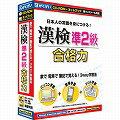 【送料無料】【お取寄せ】 がくげい 漢検準2級合格力 製品型番 : GMCD-137A