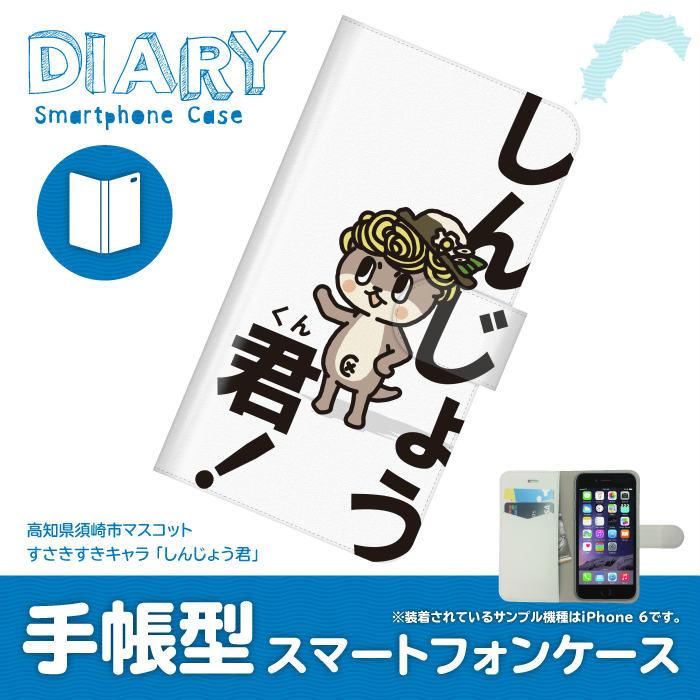 iPhoneSE/5s/5 手帳ケース iPhone SE/5s/5 手帳型 カバー 手帳…...:konan:10808243