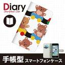iPhone5c ╝ъ─ве▒б╝е╣ iPhone 5c ╝ъ─в╖┐ еле╨б╝ ╝ъ─в╖┐ еведе╒ейеє5c е▒б╝е╣ еле╨б╝ ╝ъ─в╖┐ еведе╒ейеєе╒ебеде╓е╖б╝еведе╒ейб╝еє5cеле╨б╝ б┌е╣е▐е█ еле╨б╝/е╣е▐е█ е▒б╝е╣б█ ╝ъ─ве┐еде╫/е╓е├еп╖┐/еье╢б╝б┌енеуещепе┐б╝ едеще╣е╚б█