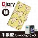 iPhone6s/6 手帳ケース iPhone 6s/6 手...