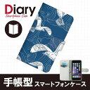 iPhone6s Plus/6Plus 手帳ケース iPho...