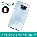 Galaxy S6 SC-05G ギャラクシー エスシックス ケース Galaxy S6 SC-05G ギャラクシー エスシックス カバー 季節\ウインター スマホケース スマホカバー ハードケース ハードカバー case 携帯 カバー 携帯ケース SC05G-08WI040
