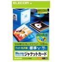 楽天やるCAN【エレコム】【ELECOM】大切な思い出、そのままじゃもったいない!Blu-rayディスクケースジャケットカード EDT-KBDT1