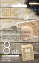 【グリーンハウス(GREEN HOUSE)】【SDHC メモリーカード】クラス10 【8GB】サンドベージュ 製品型番:GH-SDHC8GSB