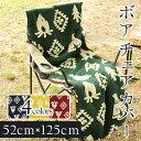 FESTA HOME ボアチェアカバー グリーン グレー レッド マスタード SPICE スパイス SFFQ1803