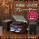 DVDカラオケ録音機能付木製CDコピー多機能プレーヤー マルチプレーヤー とうしょう TS-6153