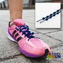 キャタピー 結ばない靴ひも「キャタピラン」50cm コーポレートネイビー N50-7CN