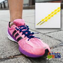 キャタピー 結ばない靴ひも「キャタピラン」75cm レモンイエロー N75-7LY