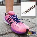 キャタピー 結ばない靴ひも「キャタピラン」50cm ライトブラウン N50-LB
