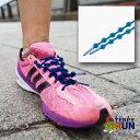 キャタピー 結ばない靴ひも「キャタピラン」75cm ターコイズブルー N75-TB