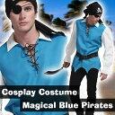 ファンタジーブルーパイレーツ 大人サイズ コスチューム 海賊 人気 カッコイイ クリアストーン 4560320841708