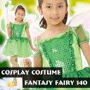 ファンタジーフェアリー 140サイズ 子供サイズ 妖精 キャラクター風 クリアストーン 4560320847816