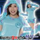 ディズニー サリー なりきり5点セット 大人サイズ キャラクター PIXER モンスターズインク 変装 仮装 衣装 サザック RBJ-073