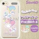 iPod touch6対応 ケース カバー サンリオ シェルジャケット(キキララ)SANRIO The Little Twin Stars キキとララ キャラク...
