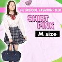 TEENS EVER 15SS シャツ(ピンク)Mサイズ 無地 スクールシャツ ブラウス 女子 レディース 長袖 制服シャツ 高校生 中学生 学校 かわいい 4560320857150