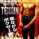 TEKKIN 鉄筋 メンズ専用 着圧スパッツ(前閉じフリーサイズ)腹筋 ダイエット 減量 加圧 脂肪 メタボ tekkin