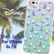 【予約】iPhone6s iPhone6対応 ケース カバー ディズニー シェルジャケット(オイスターベイビー)PERENNICUTEシリーズ Disney キャラクター グルマンディーズ DN-373E