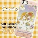 iPhoneSE iPhone5s iPhone5対応 ケース カバー サンリオ ソフトジャケット(キキララ アップ)SANRIO Little twin stars キャラクター グルマンディーズ SAN-598A