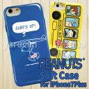 iPhone7Plus iPhone6Plus iPhone...
