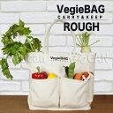 ベジバッグ ラフ VegieBAG ROUGH トートバッグ かばん ショッピング 買い物 大容量 A4 オシャレ VB-301