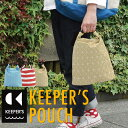 KEEPERS ランチポーチ ランチバッグ 弁当袋 弁当箱入れ 新学期 新生活 学校 会社 ランチ 保冷 保温 KEEPERS A138