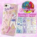 iPhone7対応 ケース 美少女戦士セーラームーン キャラクタージャケット SailorSiste