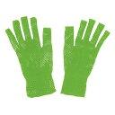 あみあみ手袋(黄緑)メッシュ手袋 運動会 体育祭 踊り 応援 ダンス 宴会 イベント アーテック 2283