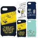 iPhone8/7/6s/6対応 ソフトケース ピーナッツ PEANUTS SNOOPY スヌーピー iPhone ケース カバー キャラクター グルマンディーズ SNG-191