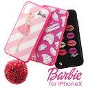 iPhoneX ケース カバー Barbie Design ポンポンチャーム付 ハイブリットケース バービーデザイン おしゃれ かわいい 人気 LEPLUS LP-BI8HT