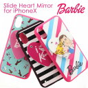 【値下】iPhoneX ケース カバー Barbie Des...