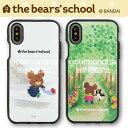iPhoneX ケース カバー くまのがっこう the bears school ジャッキー キャラクターケース iPhoneケース イーフィット iiiifitケース ハイブリッドケース グルマンディーズ KG-154